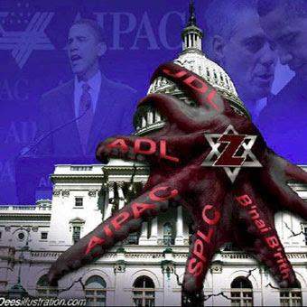 i-sionistiki-ameriki