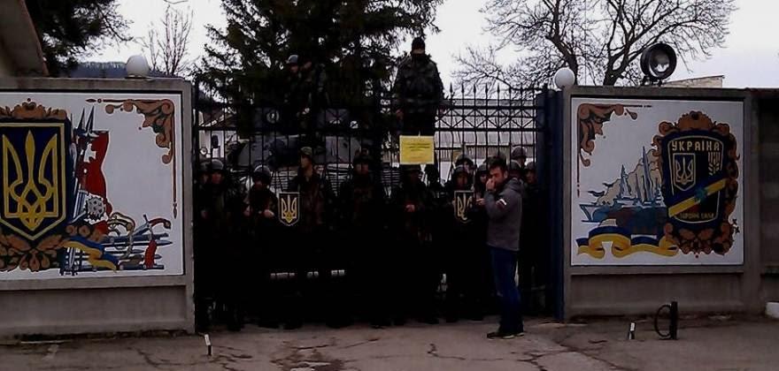 UkraineBasePerevalnoyeL