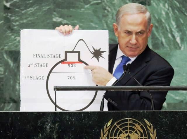 israel-bomb__article