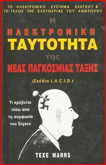 nea-epoxi