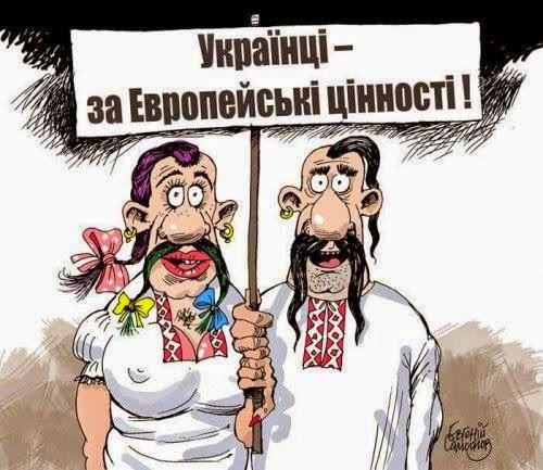 amesos-ekviasmos-dnt-stin-oukrania-gia-na-sas-voithisoyme-mathete-sta-paidia-sas-gia-tin-omofilofilia