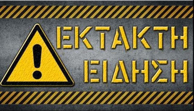 ektakto2__article