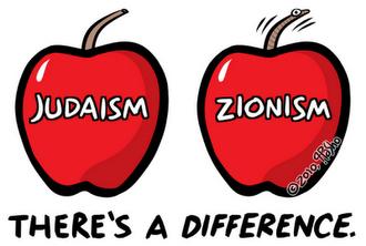 de-xriazetai-na-eisa-evraios-gia-na-gineis-sionistis