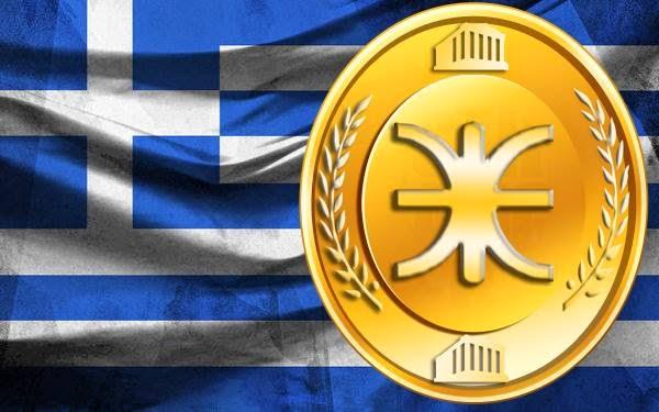 gr-coin