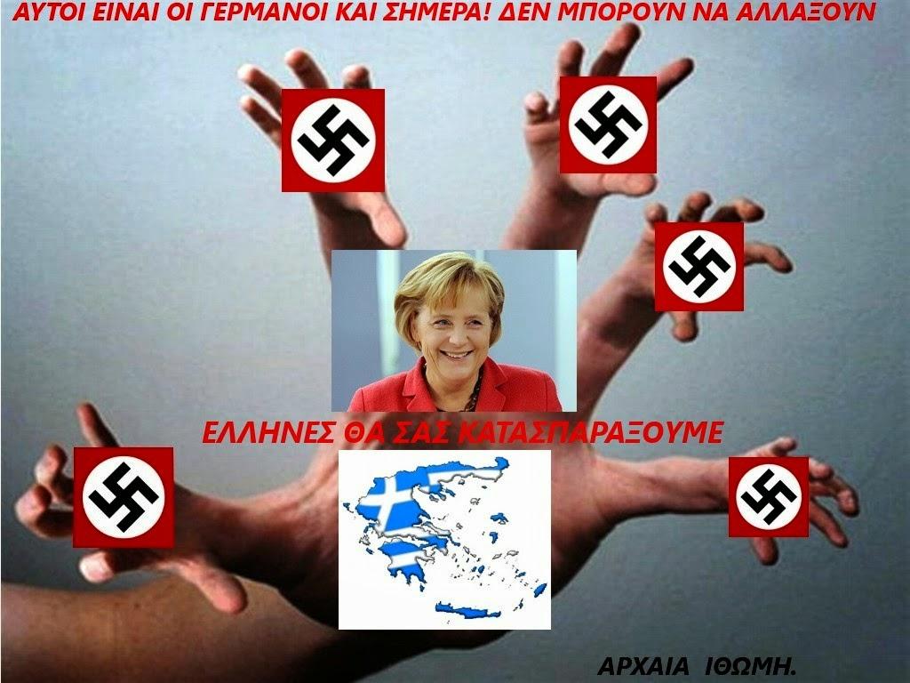 i-nea-germaniki-katohi-kai-i-sionistiki-nea-taxi-pragmaton