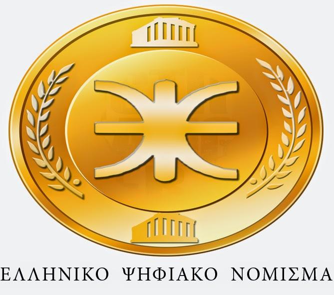 GreekCoin1
