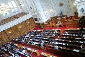 bulgarianparliament