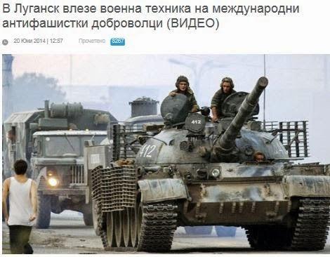 diethnes-antifasistiko-metwpo-tanks-enisxisi-lougansk-katoxika-nea