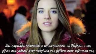 eimai-apo-tin-oukrania