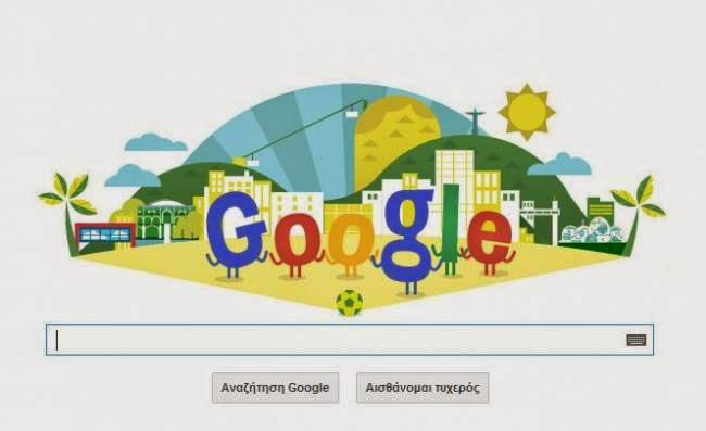 i-google-timaei-me-doodle-tin-enarksi-tou-mountial