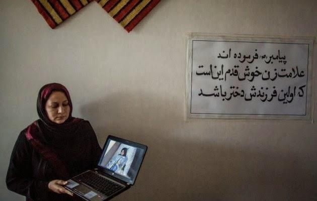 afganistan-viasmos