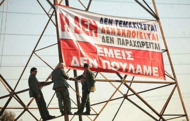 ditiki-makedonia-na-stamatisoume-to-egklima-tis-pwlisis-tis-dei-katoxika-nea
