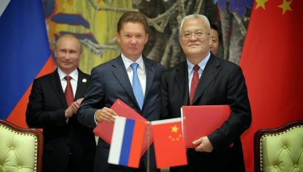 Gazprom-deal