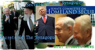 i-sionistiki-karamela1