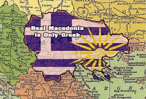 oi-logoi-gia-tous-opoious-ta-skopia-den-dikaiountai-ton-oro-makedonia