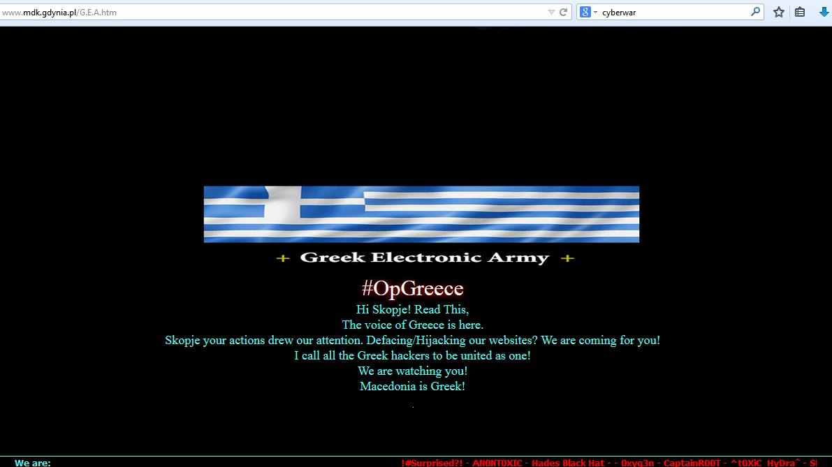 greek11