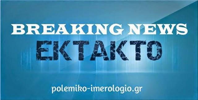 ektakto-