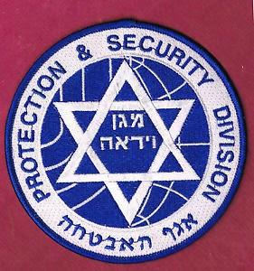 israel-emplekei-tin-tourkia-se-epithesi-pou-apotrapike