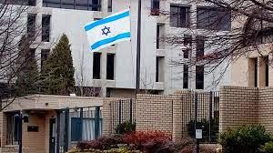 embasy-israil