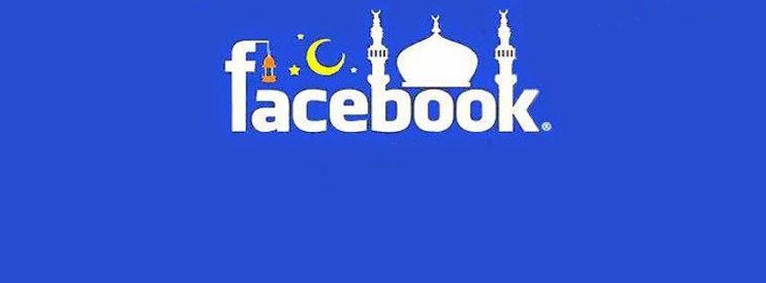 islamic-facebook