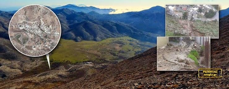 anisixia-katoikon-gia-to-geologiko-fainomeno-sta-vorizia-kritis