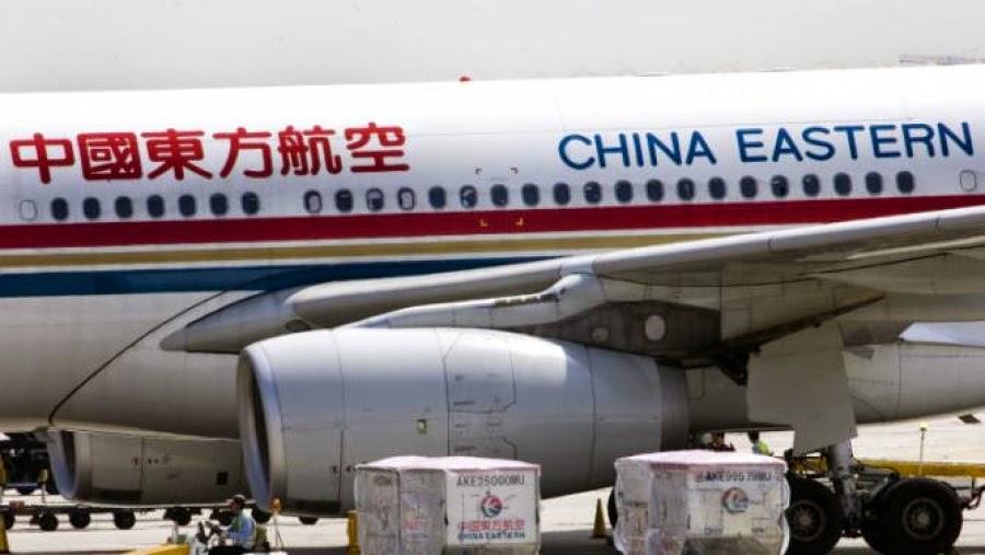 china-aircraft