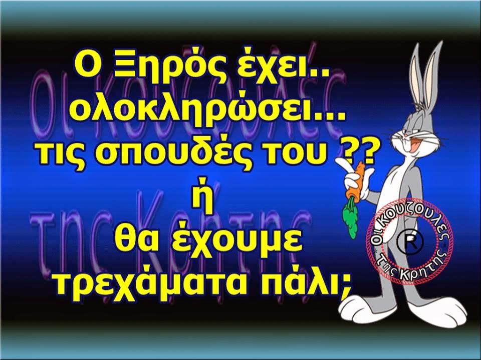 ksiros