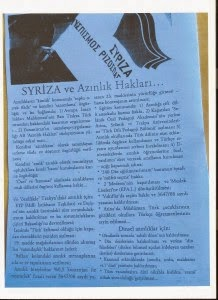 siriza-document-turkies