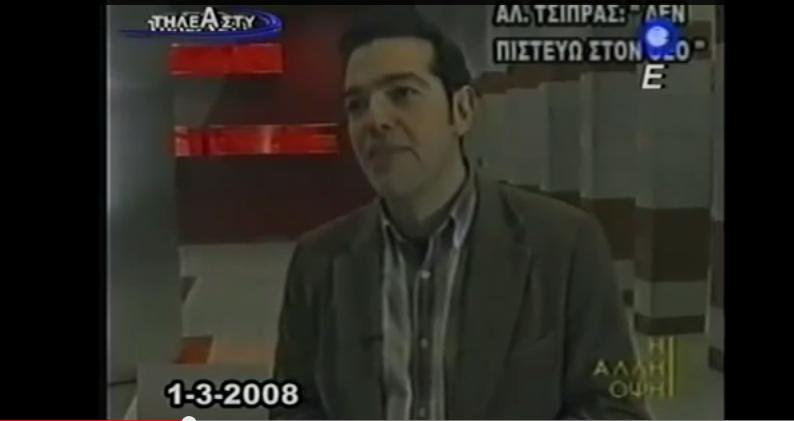 tsipr-ass
