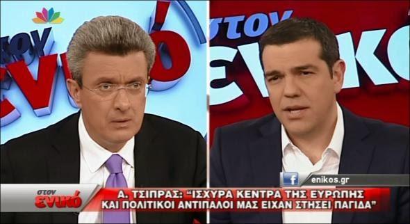 Tsipras_Hatzinikolaou