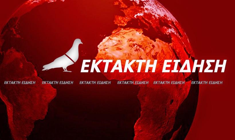 ektaktieidisi