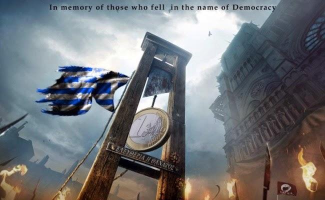 euro-diktatoria2