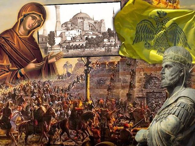 28 Μαΐου 1453. Ή τελευταία χριστιανική ακολουθία στήν Αγία Σοφία…