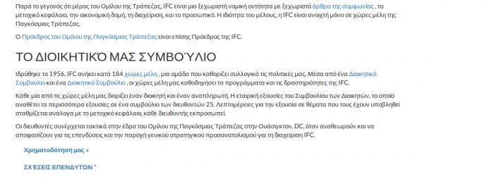 IFC-3
