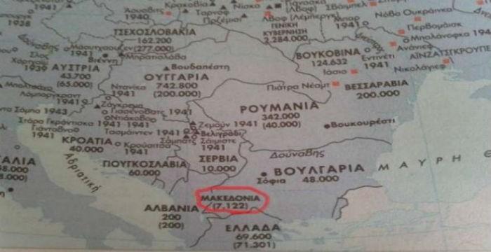 vivlio-istorias-sto-likio-parousiazi-skopia-makedonia