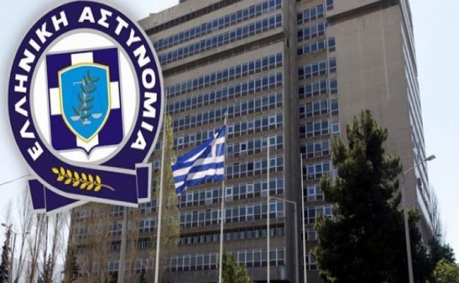 Στρατός Που Γνωριμίες Στην Ελλάδα