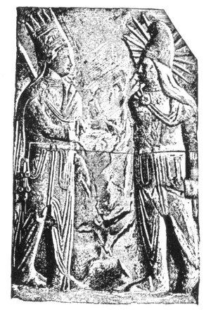 Mithra&Antiochus