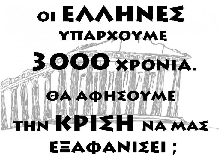 akropolis-13