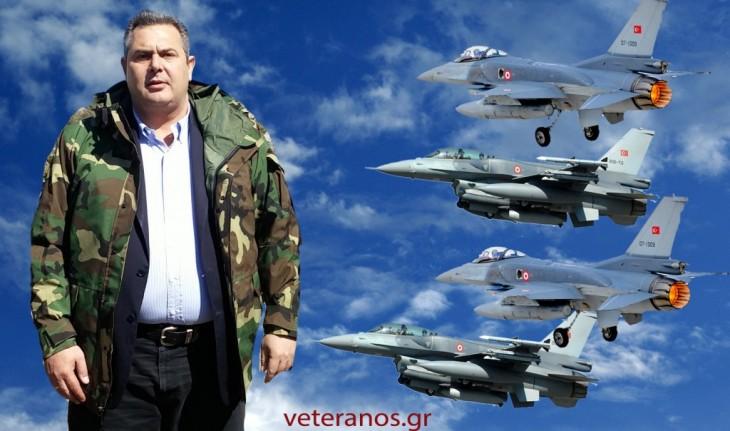 kamenos-turkf161-1024x604