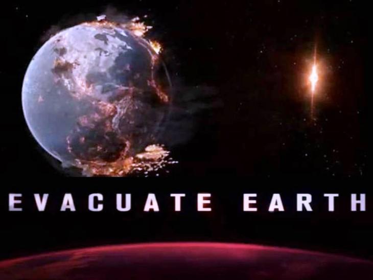 Evacuate Earth solar system neutron star