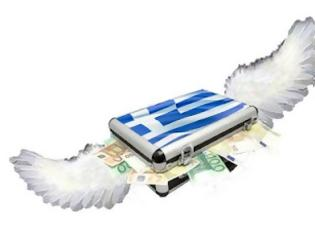 Greek_Companies