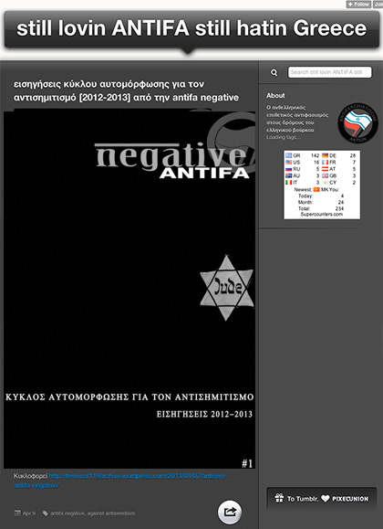 antifa-ebraioi