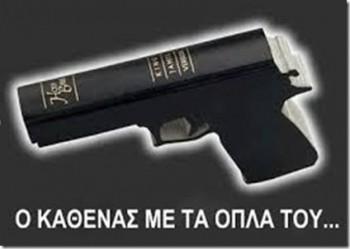 erchetai_19[4]