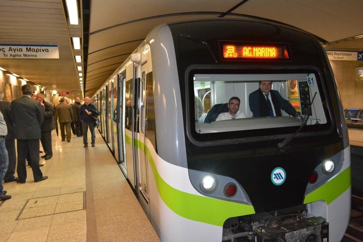 metro sirmoi