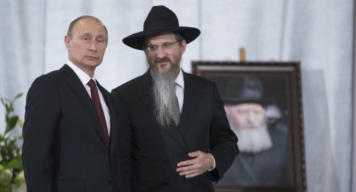 poutin jews