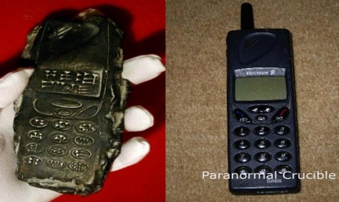 Που χρονολογείται από το κινητό τηλέφωνο