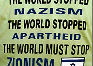 ZIONISM-MUST-BE-STOPPED_thumb[4]