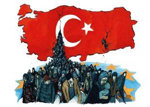 Ανάκληση των Τούρκων αξιωματούχων από τα ελληνικά νησιά – «Μπουρλότο» στο προσφυγικό;