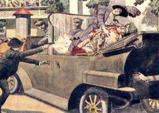 Πώς μία λάθος στροφή του Αρχιδούκα Φερδινάνδου, προκάλεσε τον θάνατο 100 εκατ. ανθρώπων