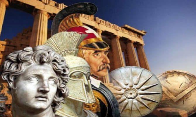 Έλληνας: Η λέξη που απαγορεύονταν 1500 χρόνια με ποινή θανάτου!